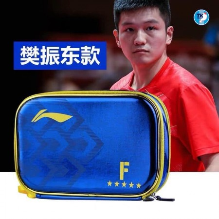 Bao vợt Malong - Fan zhengdong cao cấp chính hãng Lining