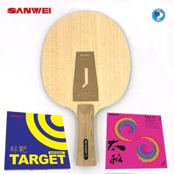 Combo Sanwei Accumulator J - Target - Taiji