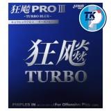 HURRICANE PRO 3 TURBO BLUE