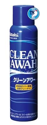 Ntitaku Clean Awah - Nước rửa mặt vợt