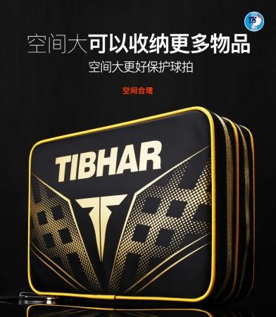 Bao vợt vuông Tibhar