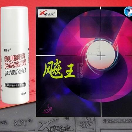 Mút vợt Kuang Biao 3 #XVT - Được gọi là ông vua giá rẻ